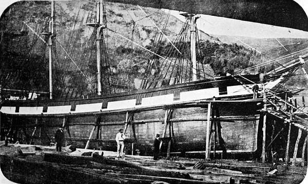 Astillero de La Salve. Bilbao. s XIX.