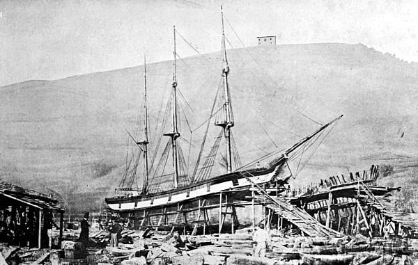 Astillero de La Salve. Bilbao. s XIX